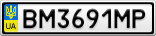 Номерной знак - BM3691MP