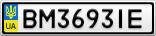 Номерной знак - BM3693IE