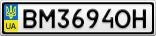 Номерной знак - BM3694OH