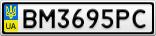 Номерной знак - BM3695PC