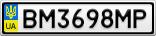 Номерной знак - BM3698MP