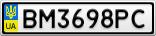 Номерной знак - BM3698PC