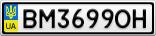 Номерной знак - BM3699OH