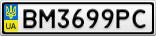 Номерной знак - BM3699PC