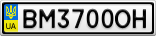 Номерной знак - BM3700OH
