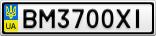 Номерной знак - BM3700XI