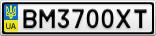 Номерной знак - BM3700XT