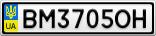 Номерной знак - BM3705OH