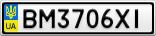 Номерной знак - BM3706XI