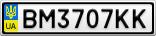 Номерной знак - BM3707KK