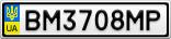 Номерной знак - BM3708MP