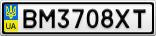 Номерной знак - BM3708XT