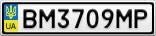 Номерной знак - BM3709MP