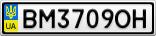 Номерной знак - BM3709OH
