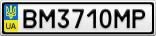 Номерной знак - BM3710MP