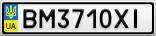 Номерной знак - BM3710XI