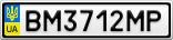 Номерной знак - BM3712MP