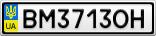 Номерной знак - BM3713OH