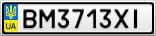 Номерной знак - BM3713XI
