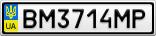 Номерной знак - BM3714MP