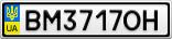 Номерной знак - BM3717OH