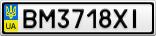 Номерной знак - BM3718XI