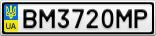 Номерной знак - BM3720MP