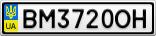 Номерной знак - BM3720OH