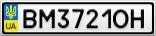 Номерной знак - BM3721OH