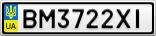 Номерной знак - BM3722XI
