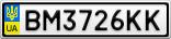 Номерной знак - BM3726KK