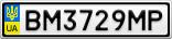 Номерной знак - BM3729MP