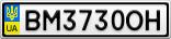 Номерной знак - BM3730OH