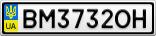 Номерной знак - BM3732OH