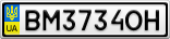 Номерной знак - BM3734OH