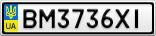 Номерной знак - BM3736XI