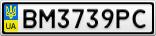 Номерной знак - BM3739PC