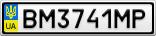 Номерной знак - BM3741MP