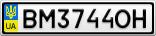 Номерной знак - BM3744OH