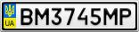 Номерной знак - BM3745MP