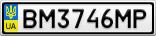 Номерной знак - BM3746MP