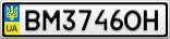 Номерной знак - BM3746OH