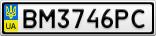 Номерной знак - BM3746PC
