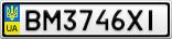 Номерной знак - BM3746XI
