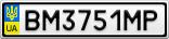 Номерной знак - BM3751MP