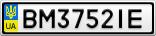 Номерной знак - BM3752IE