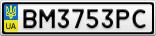Номерной знак - BM3753PC