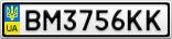 Номерной знак - BM3756KK