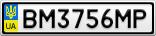 Номерной знак - BM3756MP