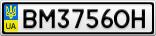 Номерной знак - BM3756OH